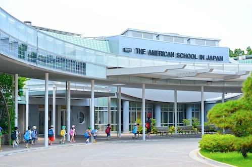 Sekolah-Sekolah Internasional Terbaik Tokyo I